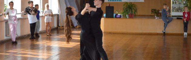 Алиса Крсек и Денис Иванов взяли танцевальный таймаут.