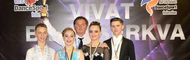 Vivat Bila Tserkva – 2018