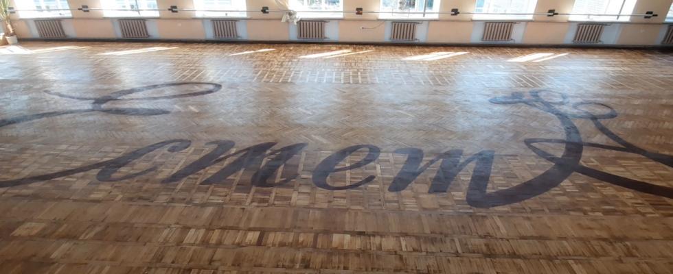 Самый большой танцевальный паркет Житомира